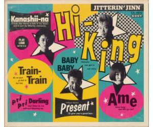 Jitterin' Jinn - Hi-king (musikalbum)