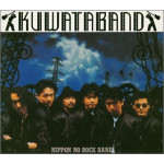 Kuwataband - Nippon no Rock Band (musikalbum)