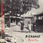 Mongol800 - Message (musikalbum)