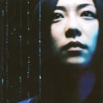 Sugar Soul - Uzu (musikalbum)