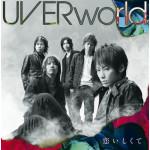 Uverworld -- Koishikute - Limited Edition (musiksingel CD+DVD)