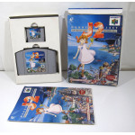 Wonder Project J2 (boxat), N64