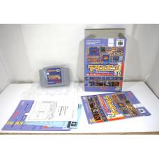 Dezaemon 3D (boxat), N64