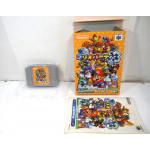 Mario Party 3 (boxat), N64