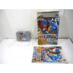 Pokemon Stadium Kingin Crystal (boxat), N64