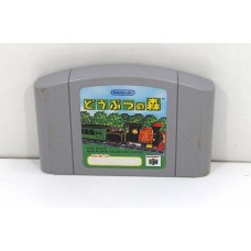 Animal Crossing / Doubutsu no Mori, N64