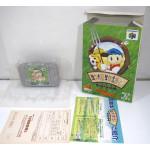 Harvest Moon 2 (boxat), N64