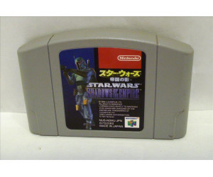 Star Wars: Shadows of the Empire, N64