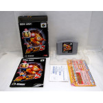 Baku Bomberman 2 (boxat), N64