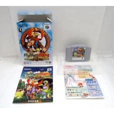 Banjo Kazooie (boxat), N64