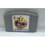 Baku Bomberman, N64