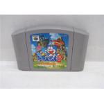 Doraemon 2, N64