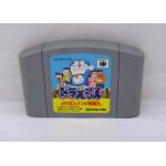 Doraemon Nobita to 3 Seireiseki, N64