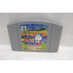 Doraemon 3, N64