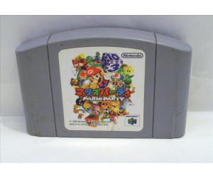Mario Party, N64