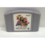 Super Mario 64, rumble pak ver, N64