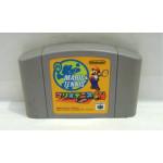 Mario Tennis, N64