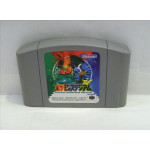 Pokemon Stadium (Pocket Monsters), N64