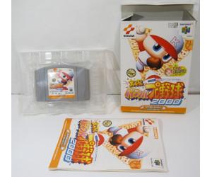 Powerful Pro Yakyuu 2000 (boxat), N64