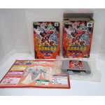 Custom Robo V2 (boxat), N64