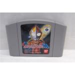 PD Ultraman Battle Collection, N64
