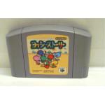 Yoshi's Story, N64