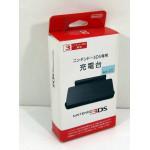Nintendo 3DS officiell laddstation ställ CTR-007