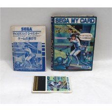 Championship Lode Runner, My Card