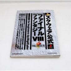 Final Fantasy VIII Guide, Digicube