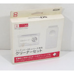 Nintendo DS cleaning kit, officiell