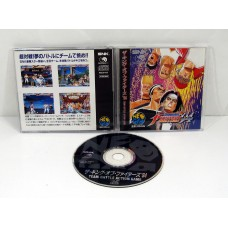 King Of Fighters '94, NGCD