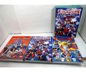 Super Robot Densetsu (3 skivor), PC/MAC