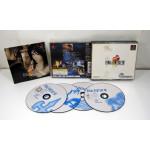 Final Fantasy VIII (+spine), PS1