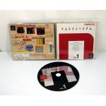 Namco Museum vol.1, PS1