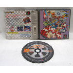 Rockman Battle & Chase (utan manual), PS1