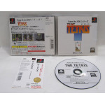 THE Tetris, PS1