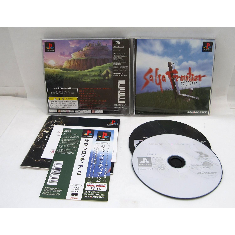 Saga Frontier II, PS1