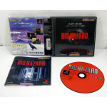 Biohazard, PS1