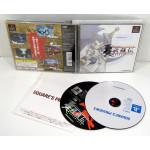 Brave Fencer Musashi (saknar manual), PS1