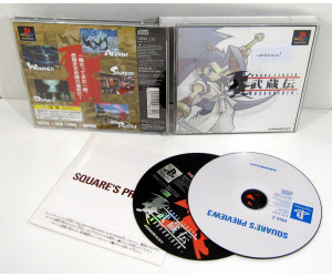 Brave Fencer Musashi, PS1