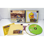 Chocobo's Dungeon 2, PS1
