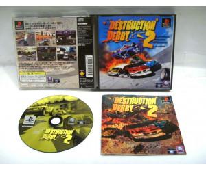 Destruction Derby 2, PS1