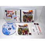 Dragon Quest VII, PS1