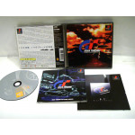 Gran Turismo (har spine), PS1