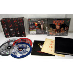 Kowloon's Gate (Limited Edition), PS1