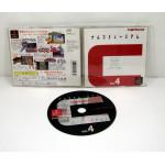 Namco Museum vol.4, PS1