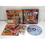 One Piece Grand Battle 2, PS1