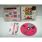 Puzzle Bobble 2, PS1