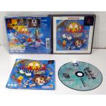 Puyo Puyo Sun Expert (ps the best ver.), PS1