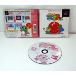Puzzle Bobble 3 DX (ps the best ver.), PS1